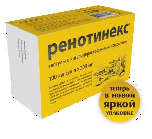 Ренотинекс®